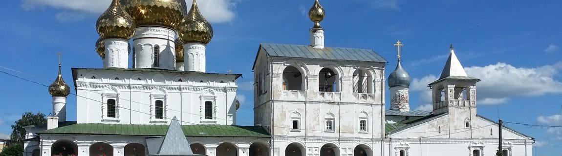 УГЛИЧ – БОРИСОГЛЕБСКИЙ МОНАСТЫРЬ – РОСТОВ ВЕЛИКИЙ. Двухдневное архитектурно-историческое путешествие.