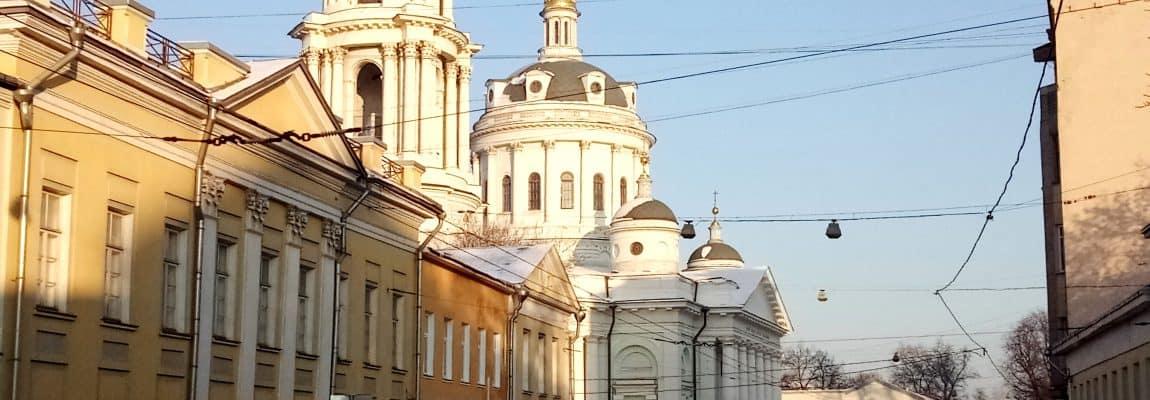 Алексеевская Слобода (от Спасо-Андроникова монастыря до Таганки). Пешеходная экскурсия
