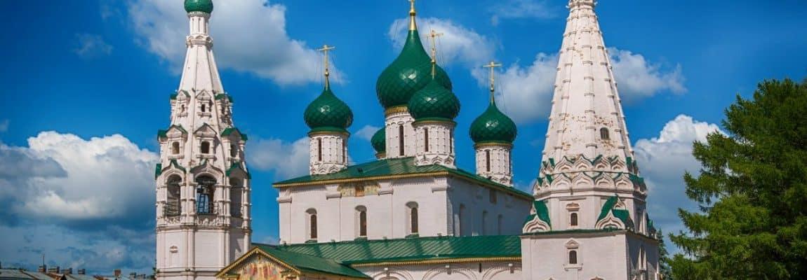 ЯРОСЛАВЛЬ – ТУТАЕВ (РОМАНОВ – БОРИСОГЛЕБСК). Двухдневное архитектурно-историческое путешествие.